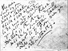 Letter №40 p. 1