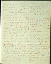 Письмо №2 стр. 5