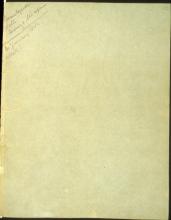 Письмо №44 Титульный лист