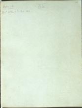 Письмо №45 Титульный лист