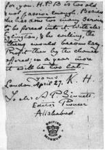 Letter №57 p. 3