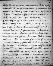 Письмо №67, стр. 24
