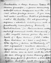 Letter №67 p. 7