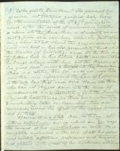Письмо №68, стр. 5