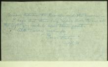 Письмо №69, стр. 3