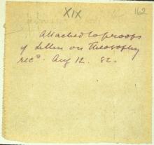 Letter №71, Cover sheet