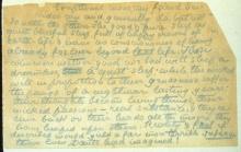 Письмо №71, стр. 2