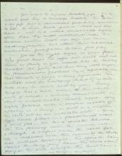Letter №72, p. 2