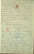 Letter №76, p. 5