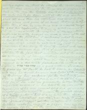 Письмо №81, стр. 7