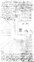 Letter №84, p. 2
