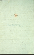 Letter №85-A, Cover sheet