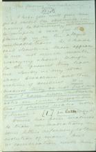 Letter №85-A, p. 1