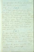 Letter №85-A, p. 3