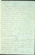 Letter №85-A, p. 4