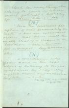 Letter №85-A, p. 6