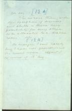 Letter №85-A, p. 7