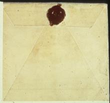 Письмо №9 Конверт