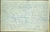 Письма Махатм к А.П. Синнетту. Письмо 70-В (ML-20c). Страница 1.
